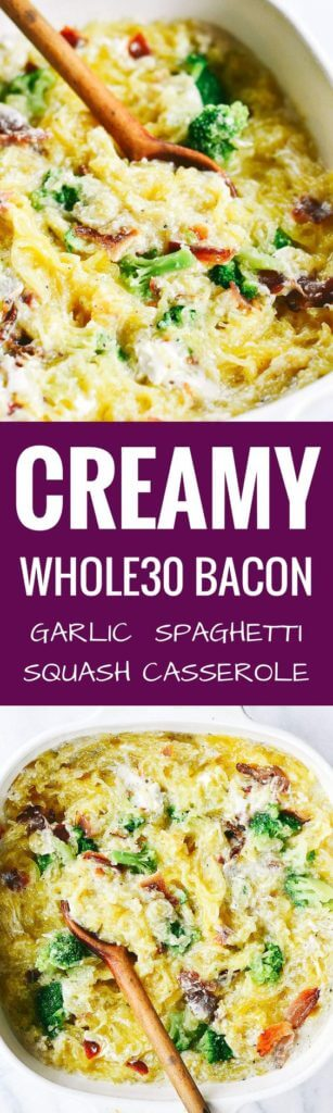 Easy whole30 creamy bacon garlic spaghetti squash bake. Paleo, healthy, and easy to make! Get ready to dig into some serious delicious and healthy eats!!